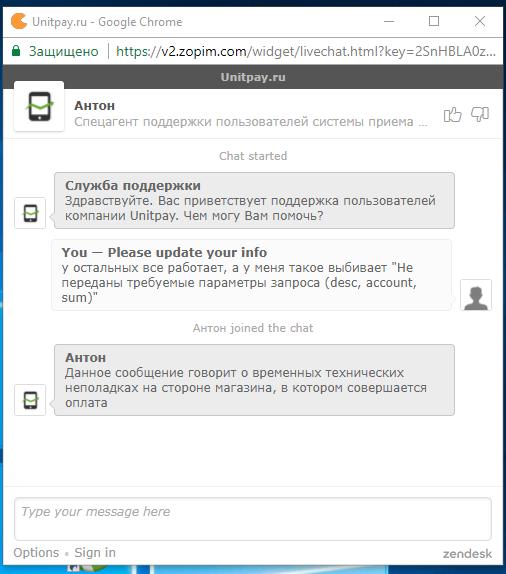 Screenshot_1.png.dec16068fd6e58c85b24a8c651e81fe4.png